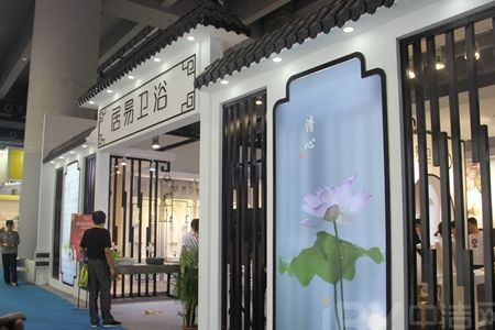 居易卫浴中国风重磅亮相2018广州展酒精探测器